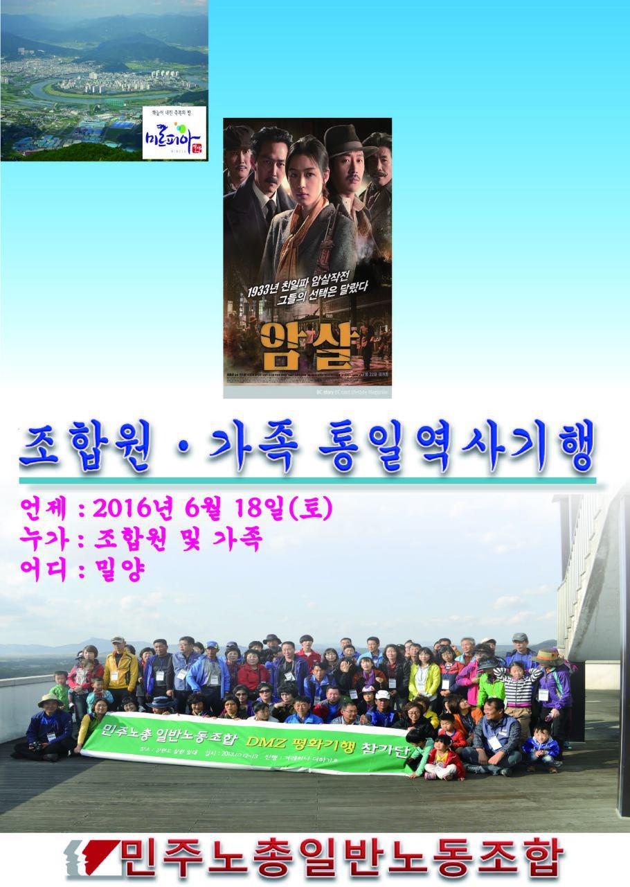 photo_2016-06-14_12-15-41.jpg